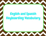 English - Spanish Computer Terms