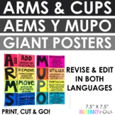 English & Spanish GIANT Writing Posters! CUPS, ARMS, AEMS,