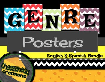 English & Spanish Chevron Genre Poster Bundle