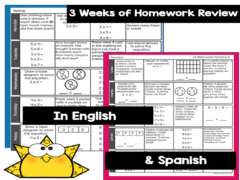 Bilingual Multiplication Word Problems in English & Spanish