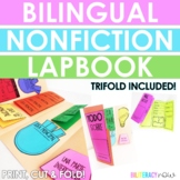 English & Spanish NONFICTION Lapbook + Trifold Organizer! Upper Grades!