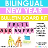 English & Spanish New Year Bulletin Board Kit! NEW YEAR GOALS!