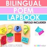 Bilingual Poem Lapbook & Trifold Organizers