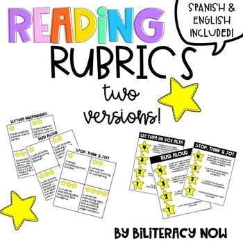 English & Spanish Reading Rubric Posters! Two options! Four Rubrics!