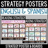 English & Spanish Reading Strategy Poster Bundle