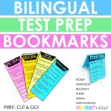 English & Spanish Reading TEST PREP Bookmarks + 3D Cards!