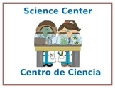 English Spanish Science Center Sign
