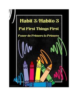 English/Spanish Seven Habits of Happy Kids Posters