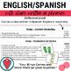 English Spanish Summer Vocabulary Bingo