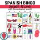 Spanish Summer Activity - Bingo