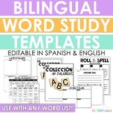 English & Spanish Word Study Templates, Menus & Starter Ki