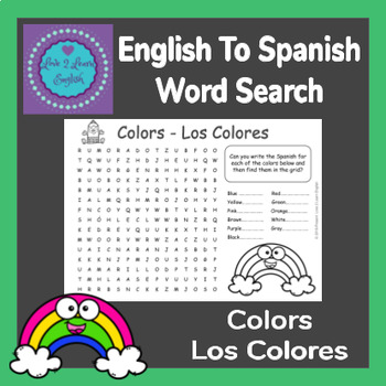 English To Spanish Word Search - Colors - Los Colores