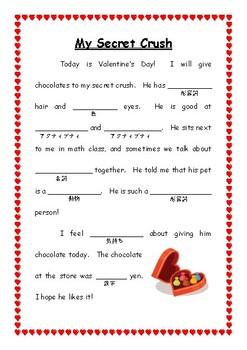 English Valentine's Day Madlib Activity for Japanese Students