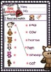 English Words - WORKSHEETS - (Farm Animals) - Set 2 FREE