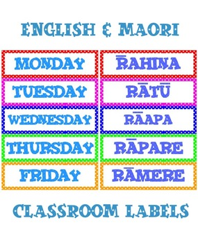 Classroom labels: Days of the week in English and Maori ~ Polkadot design