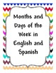 English and Spanish Basic Colors, Shapes, Months, and Days of the Week Posters