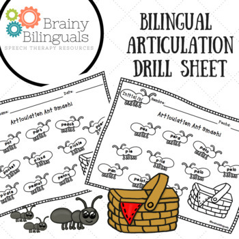 English and Spanish m,p,b Articulation Activity