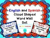 English and Spanish Cloud Shape Word Wall Bundle