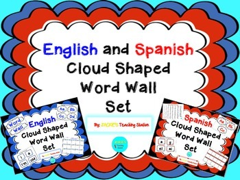 English and Spanish Cloud Shape Word Wall Bundle