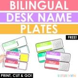 English and Spanish Desk Name Plates FREEBIE