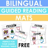 English and Spanish Guided Reading Mats - Fiction