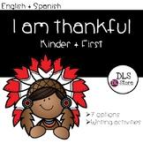 "English and Spanish ""I am thankful for"" writing craft"