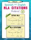 English and Spanish MLA Citation Posters