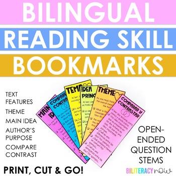 Spanish & English Bookmarks by Reading Skill:Theme, Main Idea, Inference, etc!