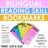 English & Spanish Bookmarks by Reading Skill:Theme, Main Idea, Inference, etc!