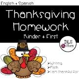 English and Spanish Thanksgiving / Fall Homework