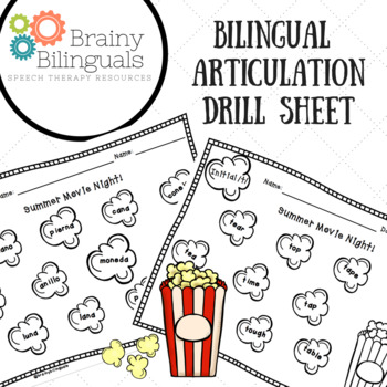 English and Spanish t/n/d/ñ Articulation Activity