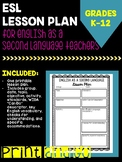 English as a Second Language Printable Lesson Plan Template