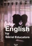 English for Social Educators