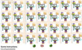 English passover memory game