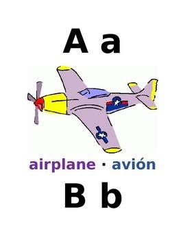 English/Spanish Alphabet Cards