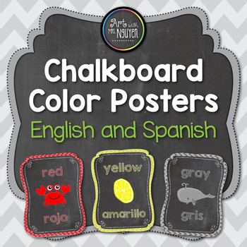 English/Spanish Chevron Chalkboard Color Identification Poster Set