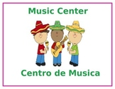 English/Spanish Music center sign