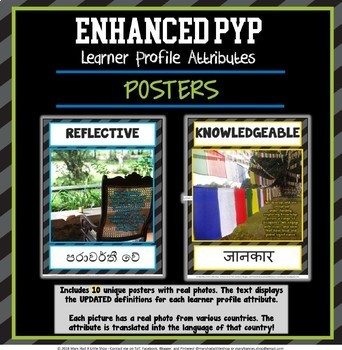 Enhanced PYP Learner Profile Attribute Posters