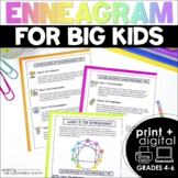 Enneagram Personality Test for Big Kids | Distance Learning