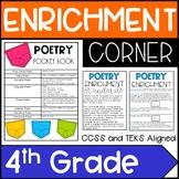 Enrichment Corner 4th Grade