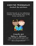 Personal Essay Writing Unit in Spanish ( No Prep / Common Core Aligned )