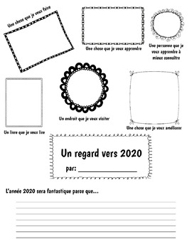 Ensemble Bonne année 2018 (New Year's Activity Packet in French)