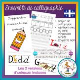 ⚜ Ensemble calligraphie trottoirs qc / bundle calligraphy cursive