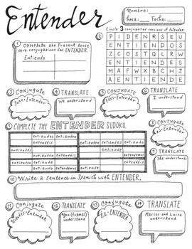 picture relating to Spanish Verb Conjugation Worksheets Printable identified as Entender verb conjugation translation no prep printable Spanish verb worksheet