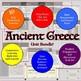 Entire Ancient Greece Unit Bundle!