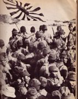 Entire Unit On Japanese Expansion (1931-1941) -The Move To Global War