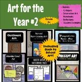 Entire Year of Upper Grade Art