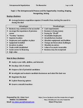 Entrepreneurial Organization Course