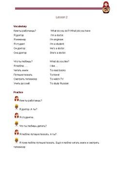 Entry lesson 2 Job, hobby, personal pronoun (работа, хобби, личные местоимения)