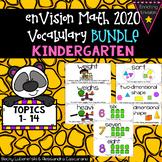 Envision Math 2020 Kindergarten Vocabulary BUNDLE